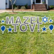 Mazel Tov! Yard Signs