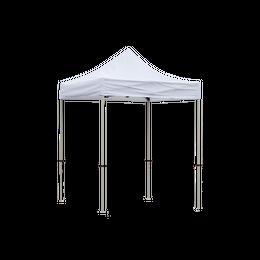 Basic White Canopy & Walls 6.5' x 6.5'