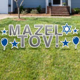 Mazel Tov! Yard Signs